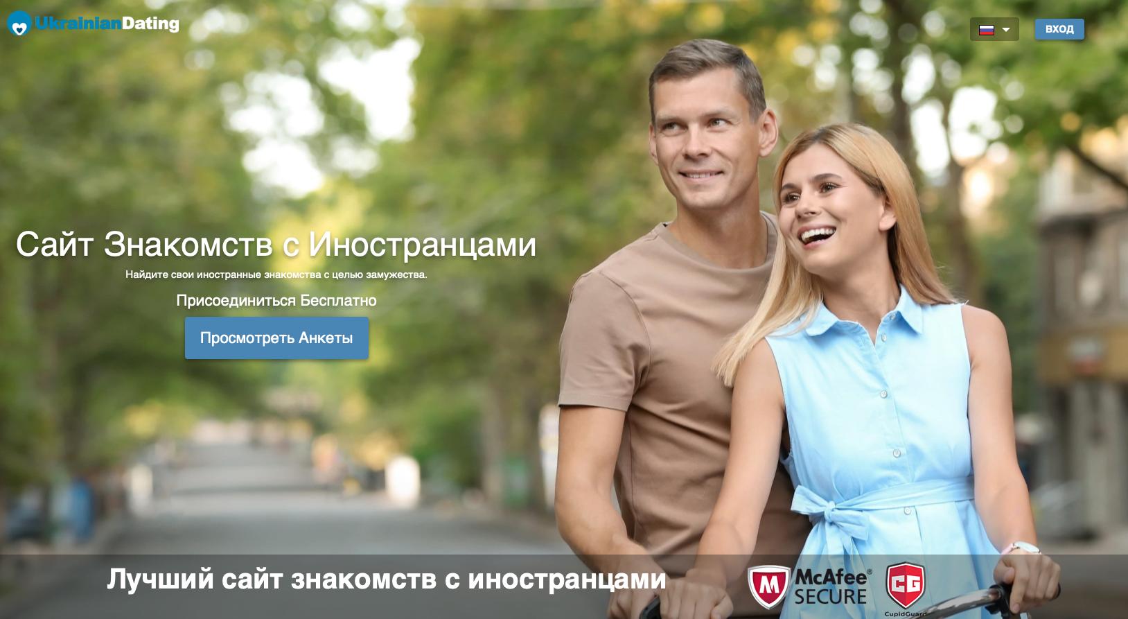 Татарский дейтинг: общение, дружба и брак по национальному признаку